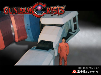 File:GUNDAM crisis 1.jpg