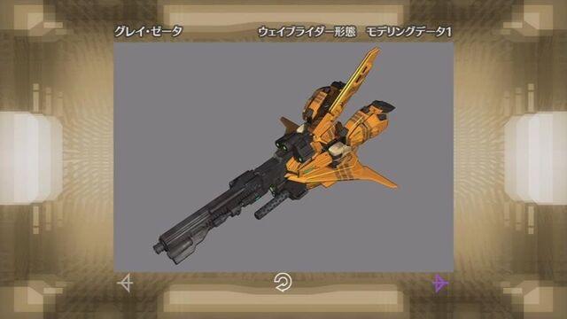 File:Gray Zeta 08.jpg