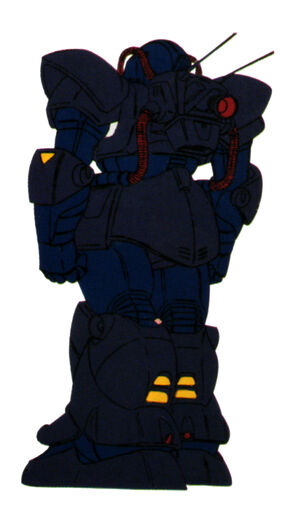 MS-11(ACT ZAKU) back