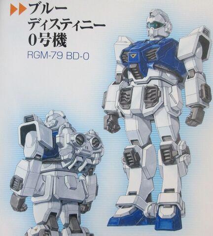 File:RGM-79 BD-O.jpg