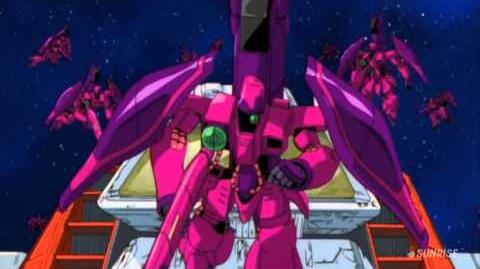 328 AMX-003 Haman Karn's Gaza C (from Zeta Gundam Theatrical Edition)