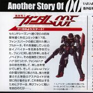 00F Gundam Plutone Article