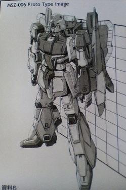 File:MSZ-006 Proto Type Image 01.jpg