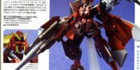 "GF13-050NSW Nobel Gundam GPB-D Color ""Cardinal"""