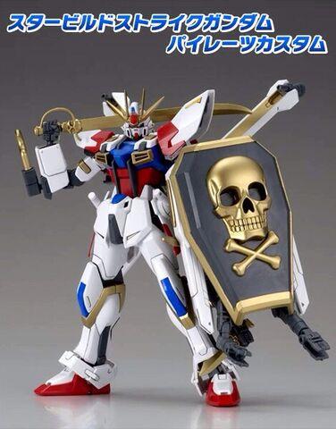 File:Pirates Custom.jpg