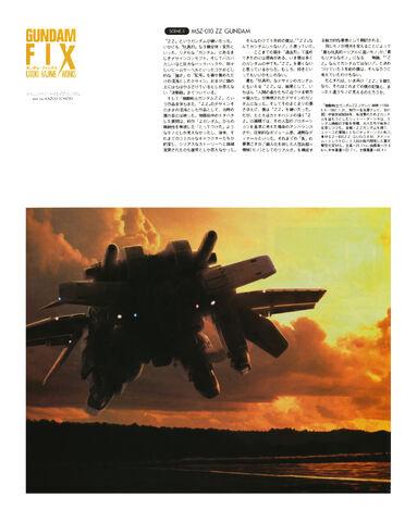 File:GundamFIX Scene5 ZZGundam.jpg