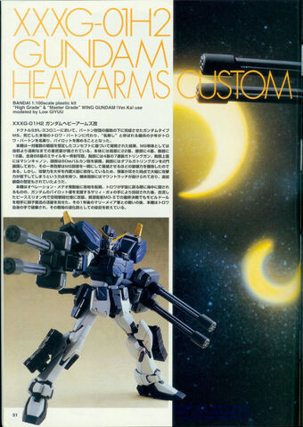 File:Heavyarms ew 002.jpg