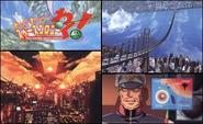 A-baoa-qu the-ride-01
