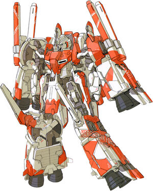 MS Mode (Amuro Ray colors)