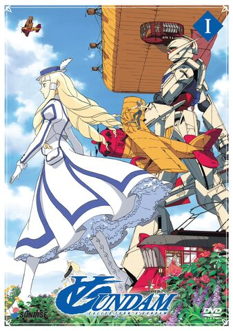 File:TurnA-1-RightStuf-R1-DVD-Cover.jpg