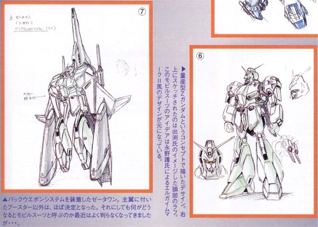 File:Zeta One.jpg