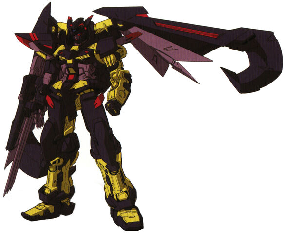 File:Goldframe-amatsu2.jpg