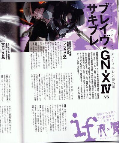 File:GNX-803T GN-XIV Scan.jpg