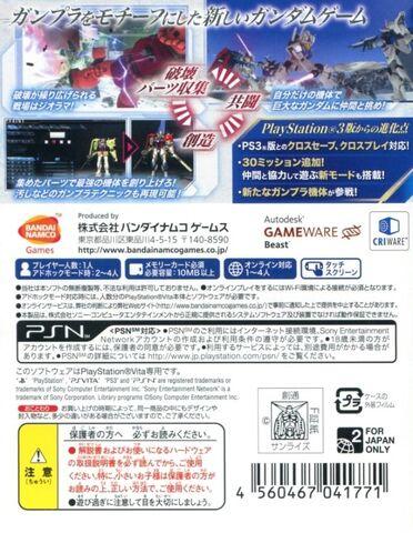 File:Gundam Breaker - PSVita - back.jpg