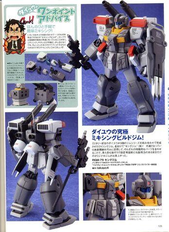 File:Rgm-79-king-gm-2.jpg