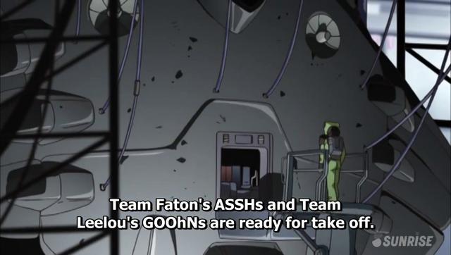 File:Geo-GOOhN Pilot 2.png