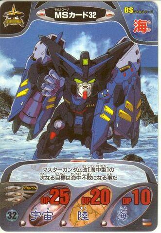 File:Gundam Combat 19.jpeg