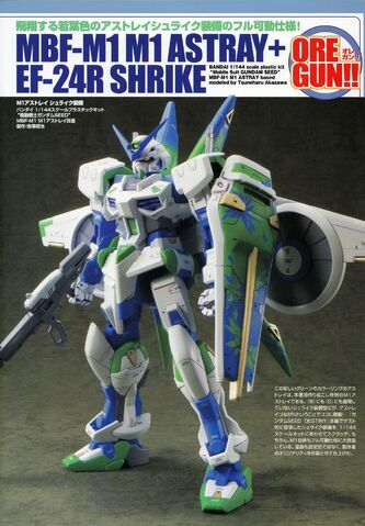 File:M1 astray green.jpeg