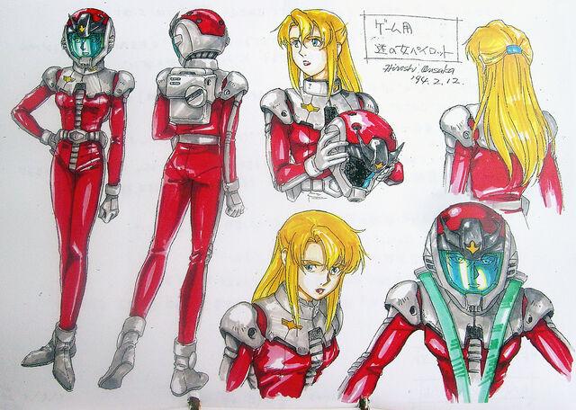 File:Ramuiko2.jpg
