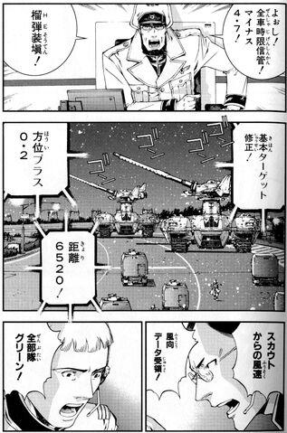 File:Mobile Suit Gundam The Plot to Assassinate Gihren 179.jpg