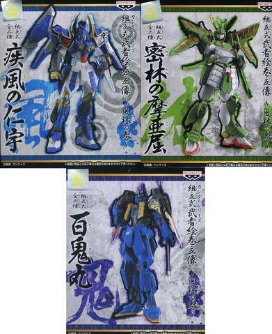 File:Musha Emaki 07.jpg