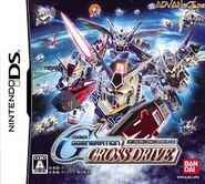 SD Gundam G Generation Cross Drive Front Cover