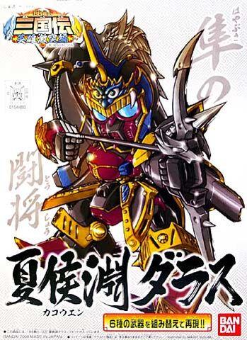 File:BB Senshi 309.jpg