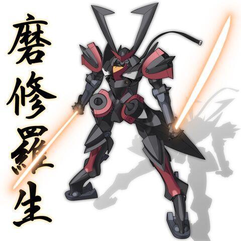 File:GNX-U02X Masurao Kanji.jpg