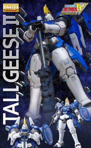 File:MG Tallgeese II.jpg