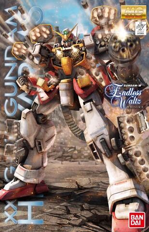 File:Mg-ew-heavyarms.jpg
