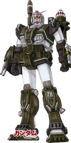 File:FA-78G Full Armor Gundam Land Type.png