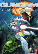 GundamCrossoverNotebook1