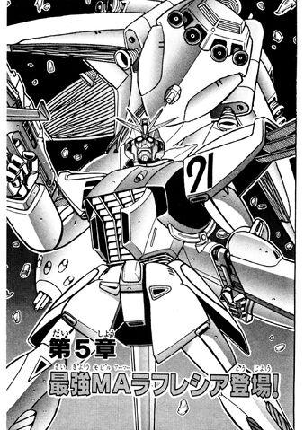 File:GundamF910163.JPG