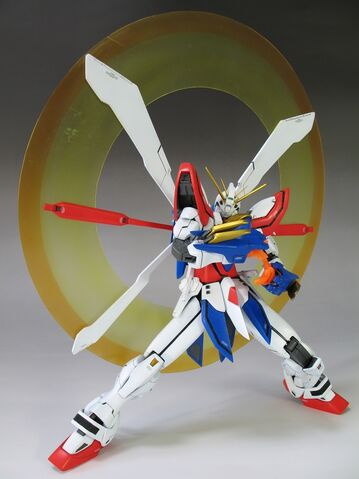 File:God Gundam Atk.jpg