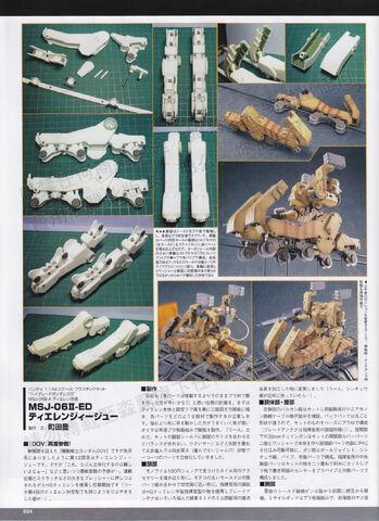 File:Gundam 00V Tieren Zhizhu5.jpg