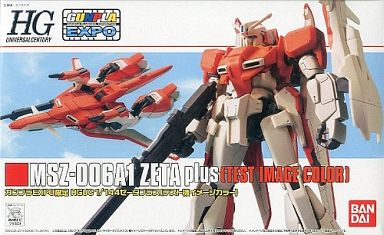 File:HGUC Zeta Plus A1 -Test Color Ver.-.jpg