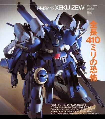 File:Xeku Zwei Model Kit1.jpg