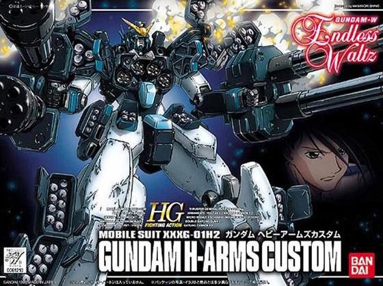 File:Gundam Heavyarms Custom2.jpeg