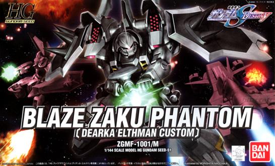 File:HG Blaze Zaku Phantom (Dearka Elthman Custom) Cover.png