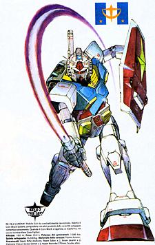 File:GundamCrossoverNotebook3.jpg