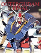 Outer Gundam