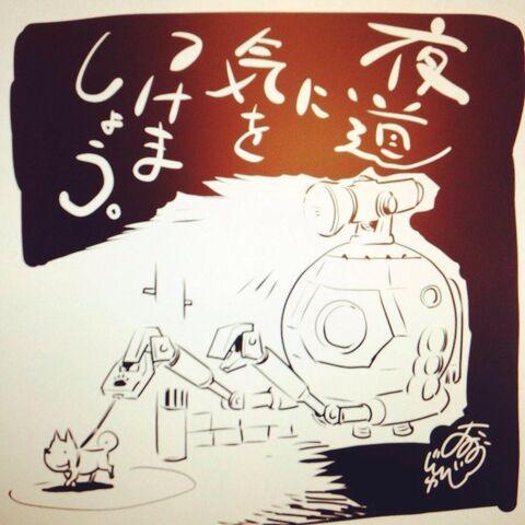 File:Junji Ohno 029.jpg