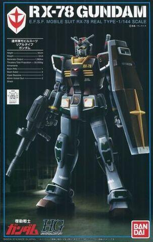 File:HGUC Gundam (21st Century Real Type Ver.).jpg