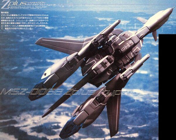 File:Model Kit Z plus B0.jpg