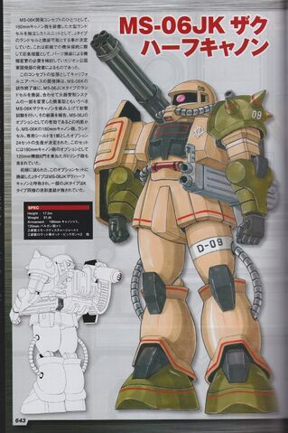File:MSV-R Zaku Half Cannon A.jpg