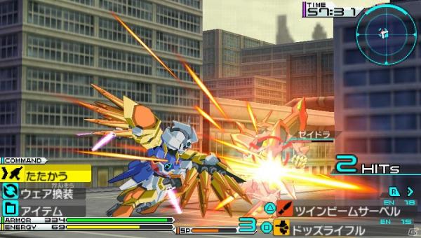 File:Mobile Suit Gundam AGE (game)15.jpg