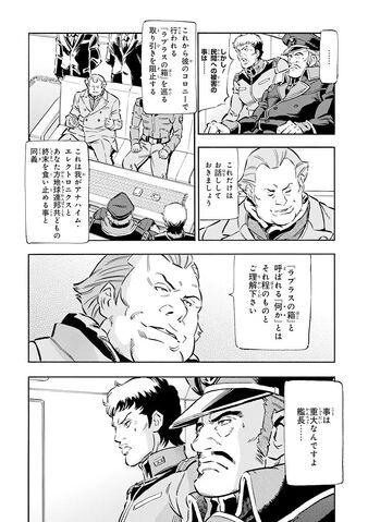 File:Otto and Alberto manga Bande Dessinee.jpg