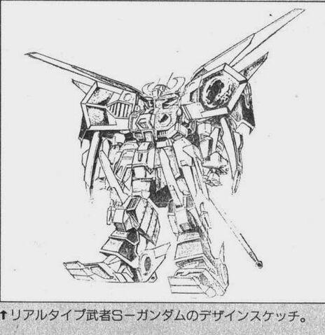 File:Musha S Gundam.jpg