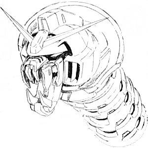 Gundamhead