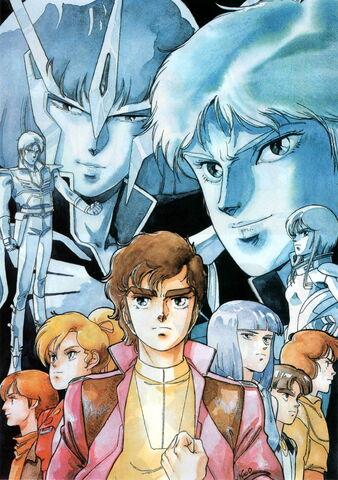 File:Gundam Picture (14).jpg